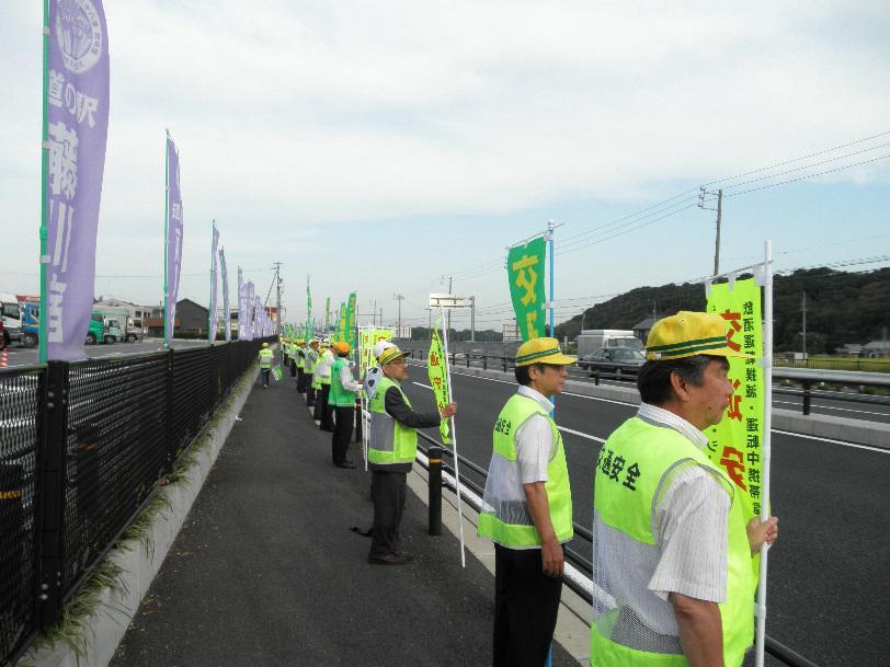 岡崎警察署・交通安全協会岡崎 ...
