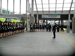 名鉄東岡崎駅南口