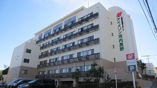 14-A 大阪